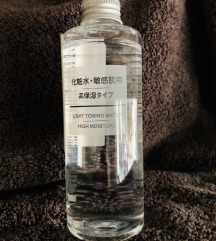 Novo! MUJI Toning Water High Moisture - 200ml