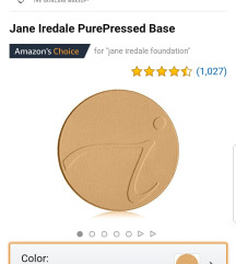 TRAZIM - Jane Iredale PurePressed LATTE
