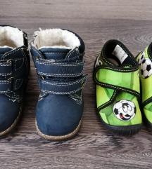 Lot obuće za dečka