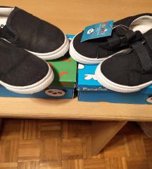 Nove cipele tenisice (ug 16 cm)