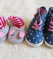 Cipelice za nehodače, novo