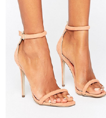 Missguided sandale