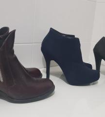 Ccc lot cipela