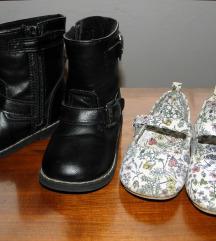 Lot H&M čizmice i cipelice 20/21 gazište 13 cm
