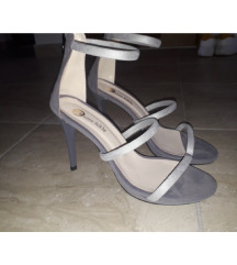 Cipele nove, 40