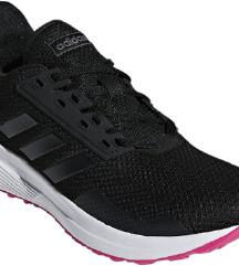 Adidas tenisice NOVO sniženo