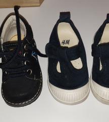 Cipelice za bebe