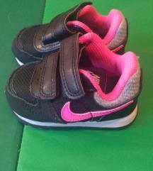 Dječje tenisice Nike