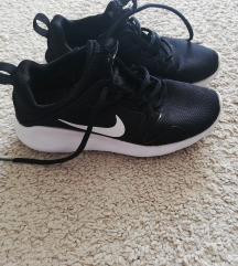 Nike tanjun ženske tenisice