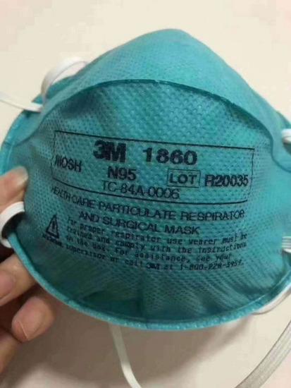 Obličejová maska 3M 1860 a 8210