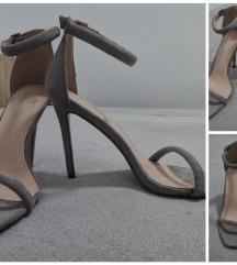 Cipele (40)
