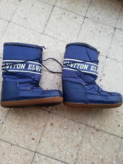 ZAMJENA%20kn Buce čizme za snijeg