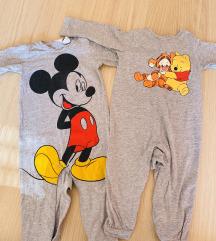 H&m pidžame