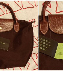 Longchamp - Le Pliage - modele depose - S