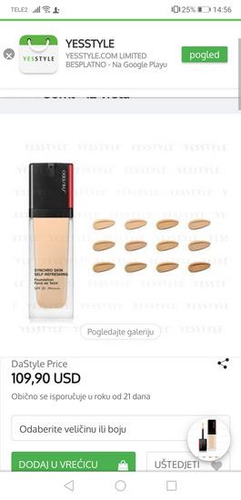Shiseido syncro skin Refresh puder novo