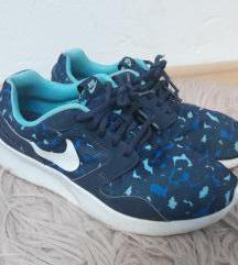 Tenisice Nike AKCIJA (s dostavom)