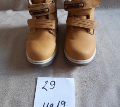Čizme za dječaka