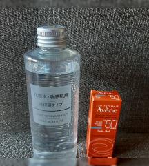 R - Muji High Moisture 200ml+Avene spf50 fluid 5ml
