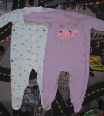 Next pidžame 9-12