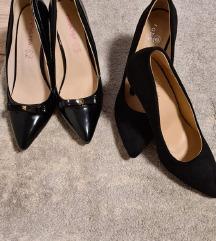 NOVE - poslovne cipele na petu (vel 39)