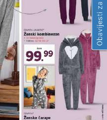 Kombinezon pidžama debeli pliš Esmara M/L novo