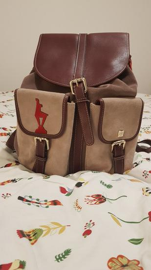 Hogl kožni ruksak