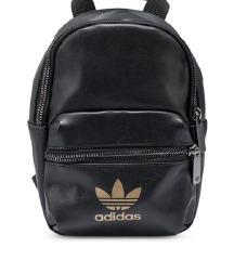 Adidas mini ruksak