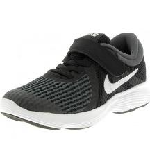 Nike revolution 4 tenisice