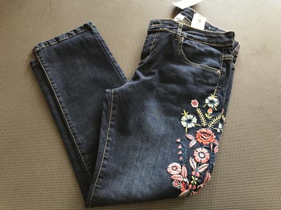 PROMOD hlače