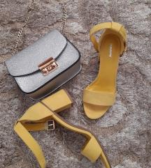 Graceland žute sandale