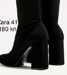 Zara over knee
