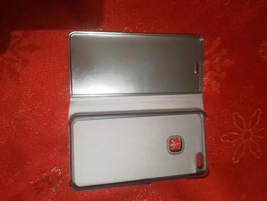 Maskice za Huawei P10 lite