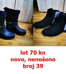 LOT obuće broj 39