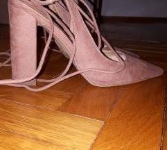 Asos cipele 💜