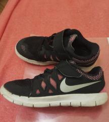 Nike dječje tenesice