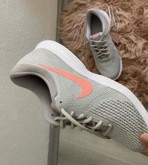 Nike sive patike