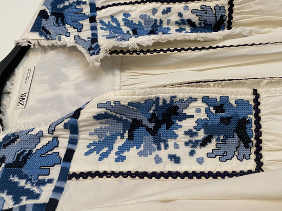 Zara izvezena jakna