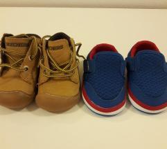 Skechers cipele za bebe lot