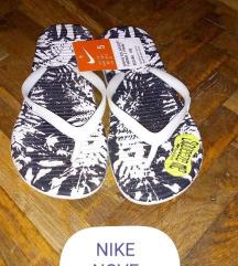 Japanke Nike
