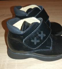 Nove ciciban cipele