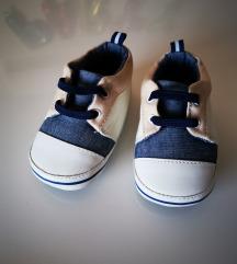 Cipelice za nehodače