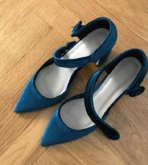 ASOS cipele nove